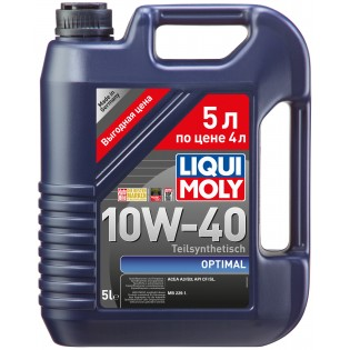 Liqui Moly Optimal 10W-40, 5л.