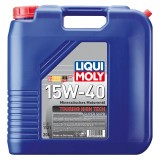 Liqui Moly Touring High Tech Super SHPD 15W-40, 20л.